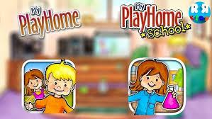 My PlayHome 1