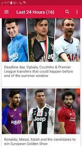 Sports News 1